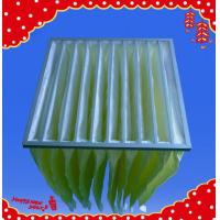 China 595x595x600mm F5 F6 F7 F8 synthetic fibre industrial pocket filter wholesale