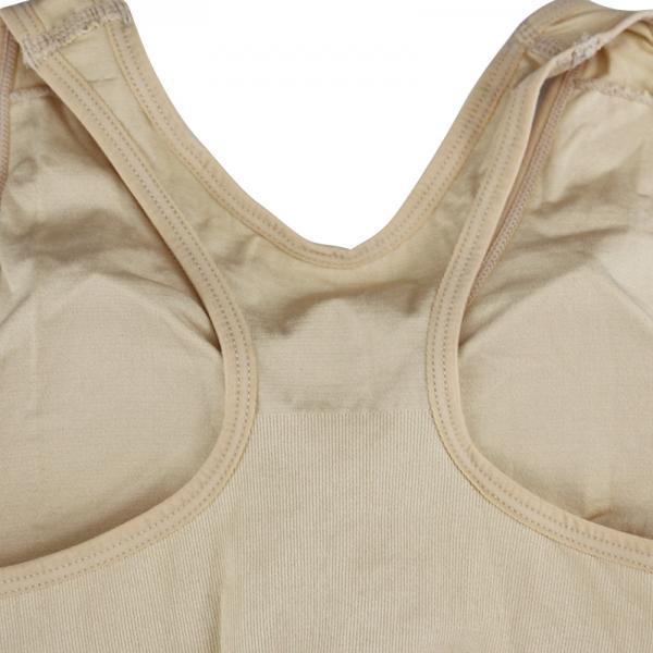 nude Bodyshaper Yoga Vest real picture