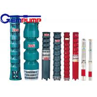 China Deep Well Submersible Pump , submersible motor pump 2~500m³/h Flow wholesale