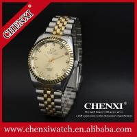 China Online B2B B2C Selling Fashion Gold Watches Two Tone Color Stainless Steel Male Watches wholesale