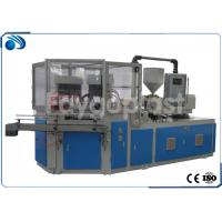 China Auto Cosmetics Plastic Bottle Molding Machine / Blow Injection Molding Machine wholesale