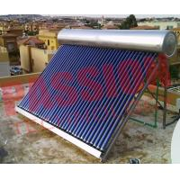 China Intelligent Controller Vacuum Tube Solar Water Heater For Home Various Capacity wholesale