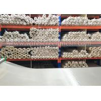 Wholesale Ultra Thin Twill Weave 2 Wire Screen Mesh High Strength Tensile Rust Resistance from china suppliers