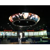 China 6mm Indoor Full Color LED Screen High Brightness , 1R1G1B LED Screen 50Hz wholesale