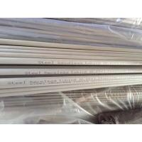 Quality Annealing Tiny Stainless Steel Seamless Tube , Small Size Precision Steel Tube for sale