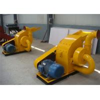 Buy cheap 6 KW Hammer Mill Grinder For Cotton Stalk / Biomass Shell / Peanut Shell from wholesalers
