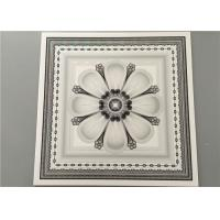 China Customized Decorative Pvc Ceiling Tiles , Waterproof Ceiling Tiles Bathroom wholesale