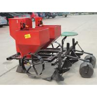 China Potato Seeder with 2 Lines,Model 2CM-2 potato seeding machines. wholesale