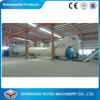 China Peat , wood shavings , wood chips rotary drum dryer with CE ISO Approved wholesale