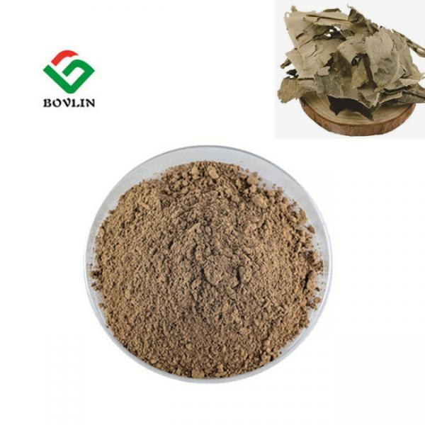 Quality 100:1 Kacip Fatimah Extract for sale