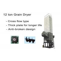 China Low Temperature Cross Flow Dryer / Small Scale Corn Dryer With Large Drying Area wholesale