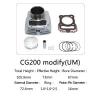 China CG200 Modify Motorcycle Cylinder Kit , 200cc Displacement Big Bore Cylinder Kits wholesale