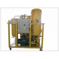 Buy cheap TY-R Vacuum Turbine Oil Regeneration System from wholesalers