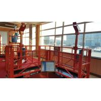 China 10.5m Aluminum Alloy Climbing Work Rope Suspended Platform with Steel Rope wholesale