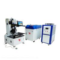 Quality 600W Industrial Transmission Fiber Laser Welding Machine with Automatic Feeder for sale