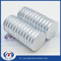 China Permanent Magnets small disc NdFeB magnets wholesale
