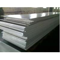 China 10 mm 5754 5052 Aluminum Sheet Hot Rolled Marine Grade Aluminum Sheet For Boat wholesale