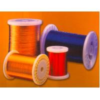 China Polyamide-imide transformers 20awg solid insulated magnet wire wholesale