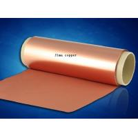 Buy cheap copper clad polyimide film is mainly used for LCM TP HDD LED for FPC Materials from wholesalers
