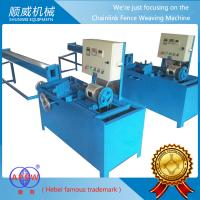 China Easy Operate Automatic Chainlink Fence Weaving Machine with High Quality wholesale