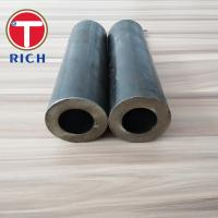 China Mechanical Seamless Honed Tube Hydraulic Cylinder Alloy Steel  Astm A519 wholesale