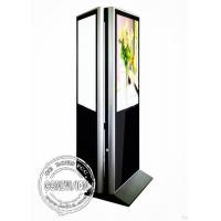 China 65inch Double Side LCD Screen Advertising Sign Video Player Kiosk Digital Signage with Remote Managing Software wholesale