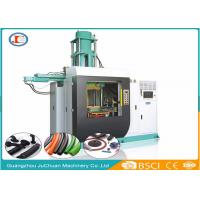 China 380v / 22ov 30.3kw Silicone Injection Molding Machine , High Hardness Rubber Moulding Machine wholesale