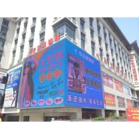 China High Brightness P16 Outdoor DIP LED Display Full Color , 20 × 20 1R1G1B LED Screen wholesale