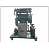 Buy cheap ZY Single Stage High Efficiency Vacuum Transformer Oil Purifier from wholesalers