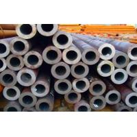 China 15CrMo Alloy Steel Piping  wholesale