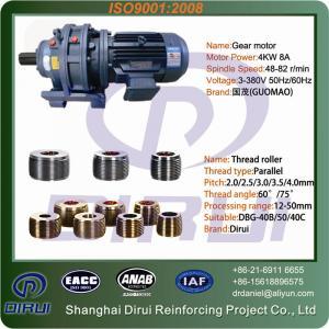 China used thread rolling machine thread rolling machine price pipe threading machine wholesale