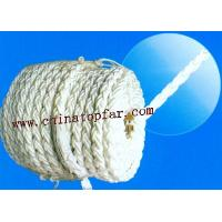 China Marine mooring line,mooring rope for ship,PP rope,PE rope,Nylon rope,ATLAS rope,polypropylene rope wholesale