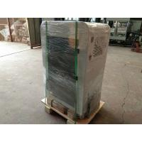 Buy cheap Semi-Automatic A4 2*5 Card factory printing fusing laminating Mannual machine from wholesalers