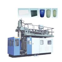 China Car Spoiler Extrusion Blow Molding Machine , ABS HDPE Blowing Machine wholesale