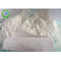 Buy cheap High Purity White Powder Testosterone Phenylpropionate 1255-49-8 Molecular Weight 420.59 from wholesalers