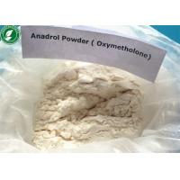 China 434-07-1 Off-White Powder Oxymetholone Anadrol Oral Anabolic Steroids For Muscle Growth wholesale