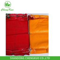 China 50*80cm 25kg fruit vegetable firewood onion pp leno mesh net bag with drawstring wholesale