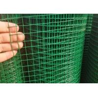 "Buy cheap Pvc Galvanized Welded Wire Mesh 3/4'*3/4"" *1.2M*20M*17Kg For Building Material from wholesalers"