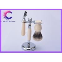 China Cosmetic safety shaving sets for men with brushes , holder wholesale