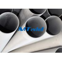 China S32750 / S32760 1.4410 Duplex Stainless Steel Tube , Annealed & Pickled ss pipes wholesale