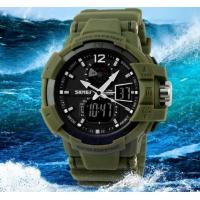 Quality Skmei S Shock 50m Waterproof Military Mens Army Wrist Watch Swim Dive Climb Hunt Green 1040 for sale