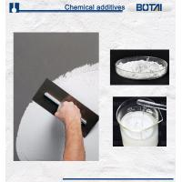 China Dry Mortar Aditives fine chemical hpmc wholesale