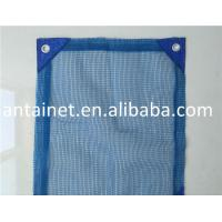 China HDPE Plastic Agriculture Netting for Olive wholesale