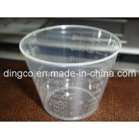 China 30ml Plastic Medicine Cup wholesale