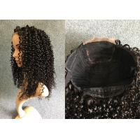 China 200% Density Lace Front Human Hair Wigs Machine Wefted Wig with Closure on sale