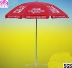 China Custom Size Umbrella Promotional Golf Umbrellas With Heat Transfer Printing wholesale