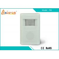 China Shop Store Home Security Alarm System Door Entry Chime Doorbell on sale