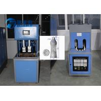 China Food Stage SS304 Plastic Bottle Manufacturing Equipment Stable Performance wholesale