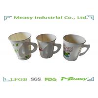China Beverage Paper Espresso Cups With Handle and Customized Logo Design wholesale