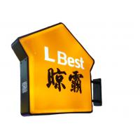China Real Estate Agent Shop Illuminated Sign Box House Shaped Low Temperature Resistant wholesale